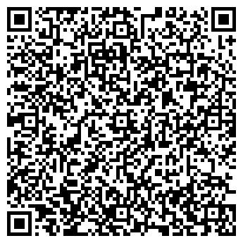 QR-код с контактной информацией организации Голд-2005, ТОО