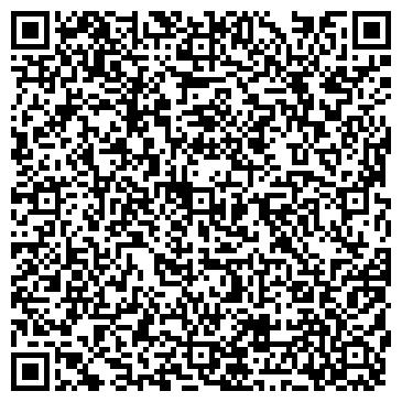 QR-код с контактной информацией организации ПГС-Хазар Казахстан, ТОО