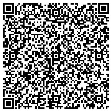QR-код с контактной информацией организации Алихан-А, ТОО