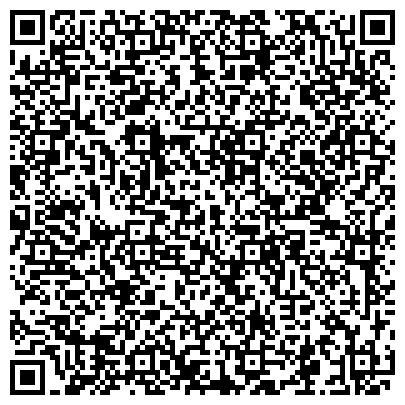 QR-код с контактной информацией организации Exim-Stroi-Expo (Экзим-Строй-Экспо), строительная компания, ТОО