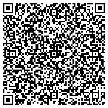 QR-код с контактной информацией организации Актау Ойл Сервис, ТОО