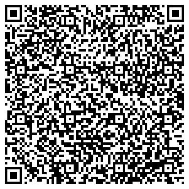 QR-код с контактной информацией организации ҚҰРЫЛЫСШЫ-ДК, ТОО