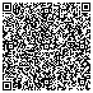 QR-код с контактной информацией организации Сунгур-Курылыс, ТОО
