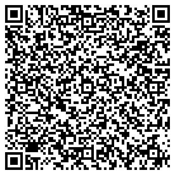 QR-код с контактной информацией организации ПСК АДК, ТОО