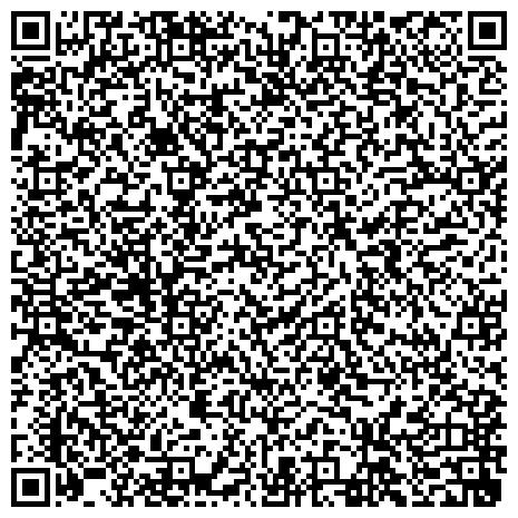 QR-код с контактной информацией организации Строительная компания Арғын Құрылыс , ТОО