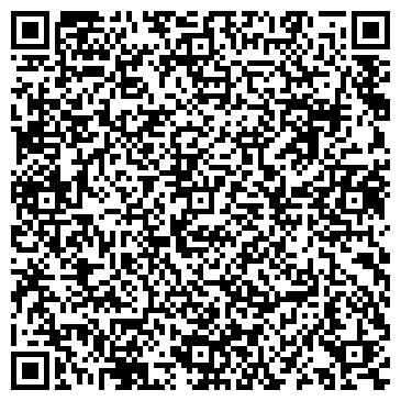 QR-код с контактной информацией организации Жылыойстрой, ТОО