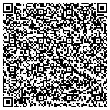 QR-код с контактной информацией организации Стройорганизация Бакс, ТОО