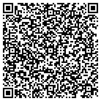 QR-код с контактной информацией организации Сарыбулак, ТОО