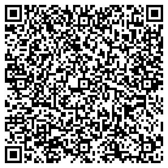 QR-код с контактной информацией организации Хихличев В., ИП