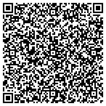 QR-код с контактной информацией организации Бриз, ООО
