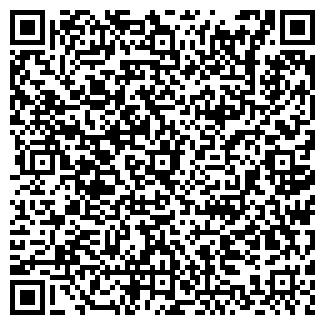 QR-код с контактной информацией организации МИСТЕР ДЖИНС