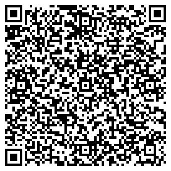 QR-код с контактной информацией организации Общество с ограниченной ответственностью ТОО «ФОРиК»