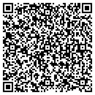 QR-код с контактной информацией организации Общество с ограниченной ответственностью ТОО «CH&COGROUP»
