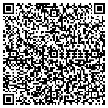 QR-код с контактной информацией организации ЭКМ Груп,ООО