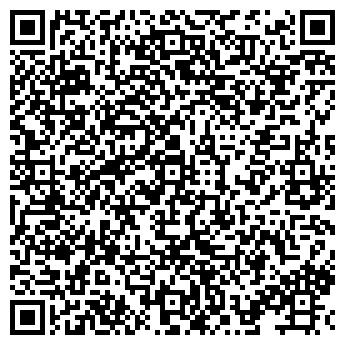 """QR-код с контактной информацией организации Частное предприятие ИП """"Петрова Н.И."""""""