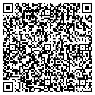 QR-код с контактной информацией организации Объединение АОДПО