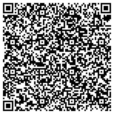 """QR-код с контактной информацией организации Строительная компания """"Красис"""", OOO"""