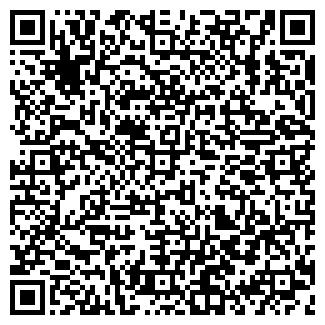 """QR-код с контактной информацией организации ИП """"Аmanas"""""""