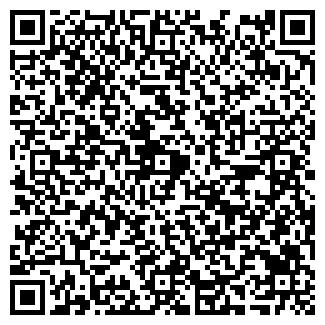 QR-код с контактной информацией организации Эра ремонта