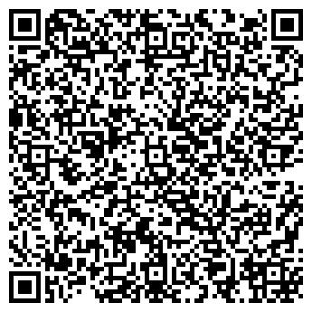 QR-код с контактной информацией организации СТРОЙВАЛЬКОМ