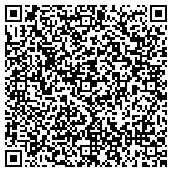 """QR-код с контактной информацией организации """"Орел и Решка"""""""