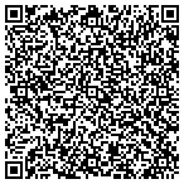 QR-код с контактной информацией организации Profalp
