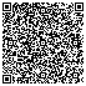QR-код с контактной информацией организации Общество с ограниченной ответственностью Посредник и Ко.