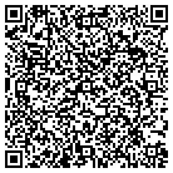 QR-код с контактной информацией организации МакИнСтрой
