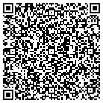 """QR-код с контактной информацией организации ООО""""Будшляхмаш-12"""""""