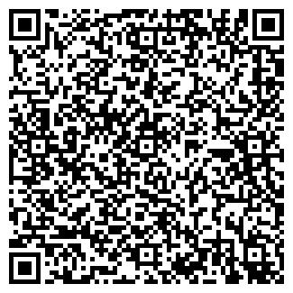 QR-код с контактной информацией организации hata