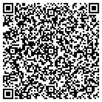 """QR-код с контактной информацией организации """"Лалан Тур Монтаж"""""""
