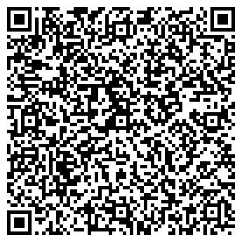 QR-код с контактной информацией организации Cантехмонтаж