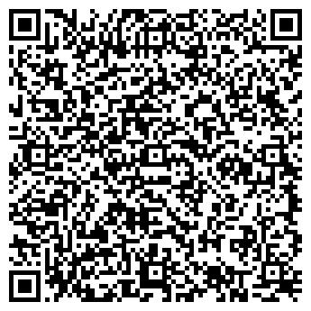 QR-код с контактной информацией организации Эмалировка ванн