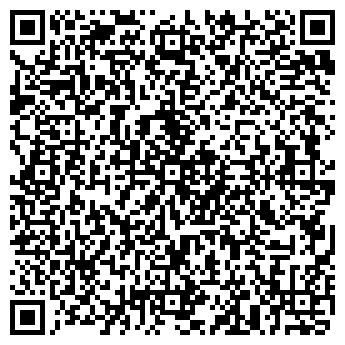 """QR-код с контактной информацией организации ООО""""Imest-Plus"""""""