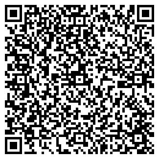 QR-код с контактной информацией организации ИП Шакеев