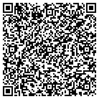 QR-код с контактной информацией организации ФОП Поляков