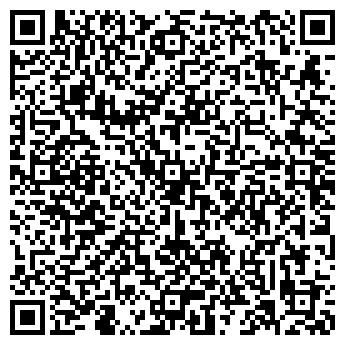 QR-код с контактной информацией организации Интернет-магазин «Спец»