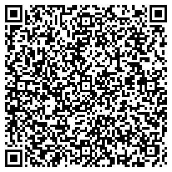 QR-код с контактной информацией организации тоо. ГорБытСтрой