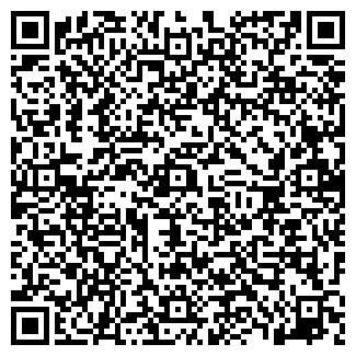 QR-код с контактной информацией организации ТОВ Виал-С