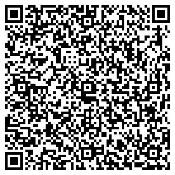 QR-код с контактной информацией организации Общество с ограниченной ответственностью ТОО «Союз4»