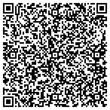 QR-код с контактной информацией организации ЧП Литвинов С.А.