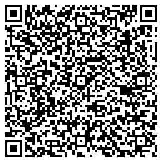 QR-код с контактной информацией организации СКОРНЯК