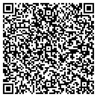 QR-код с контактной информацией организации Best master