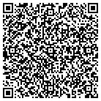 """QR-код с контактной информацией организации Компания """"АЙДАНА"""""""