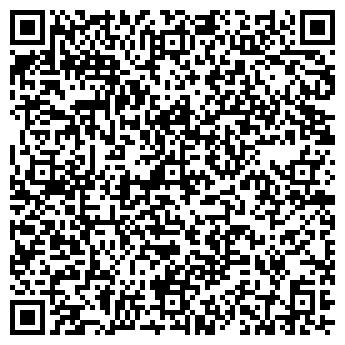 """QR-код с контактной информацией организации ИП """"Open space"""""""