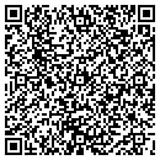 QR-код с контактной информацией организации Аманат