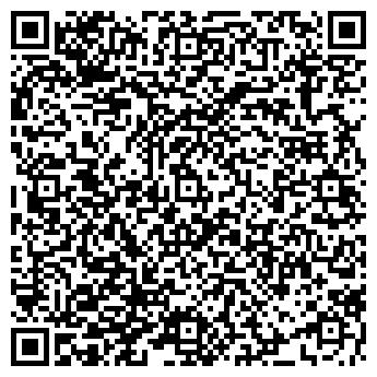 """QR-код с контактной информацией организации ООО """"Промкомснаб"""""""