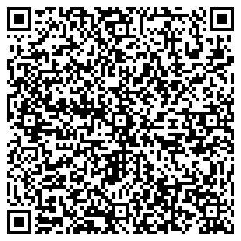 """QR-код с контактной информацией организации Общество с ограниченной ответственностью ООО """"Арт-Керамика"""""""