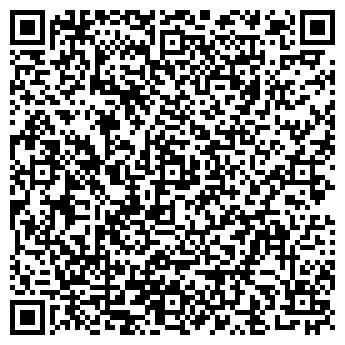 QR-код с контактной информацией организации Общество с ограниченной ответственностью ТОВ «Стайрокс Лтд.»