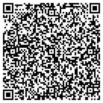 """QR-код с контактной информацией организации ЧП""""Евротекс"""""""